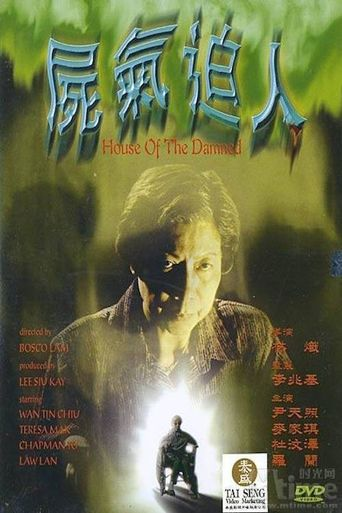 House of the Damned Poster