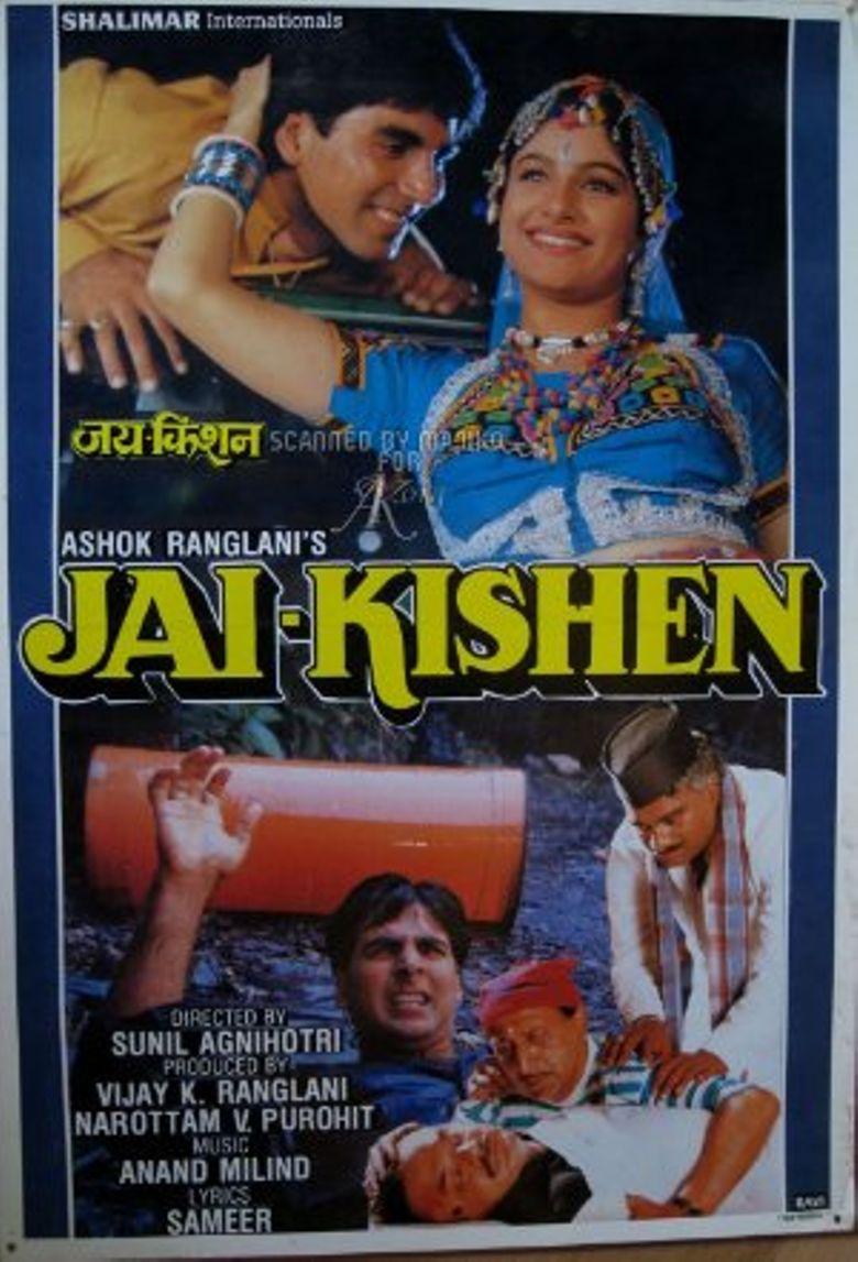 Jai Kishen Poster