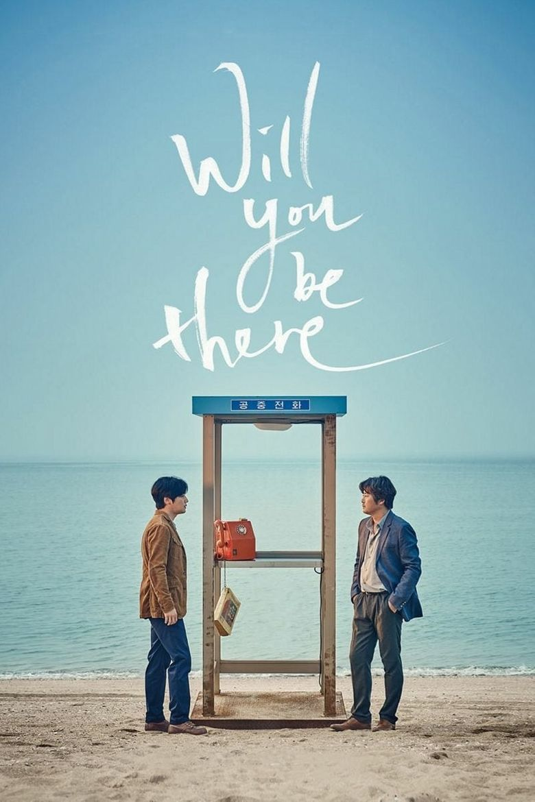 Will You Be There Poster