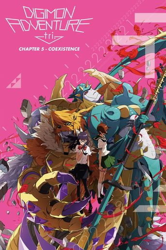 Digimon Adventure Tri. - Chapter 5: Coexistence Poster