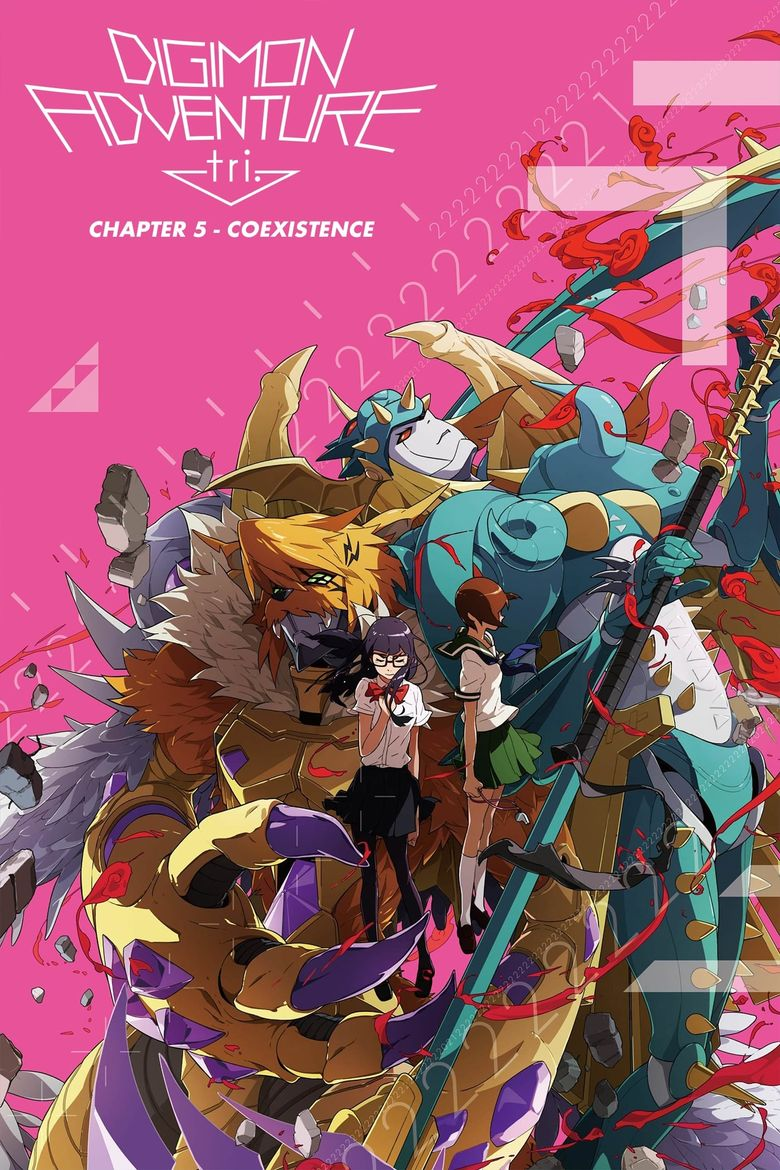 Digimon Adventure tri. Part 5: Coexistence Poster