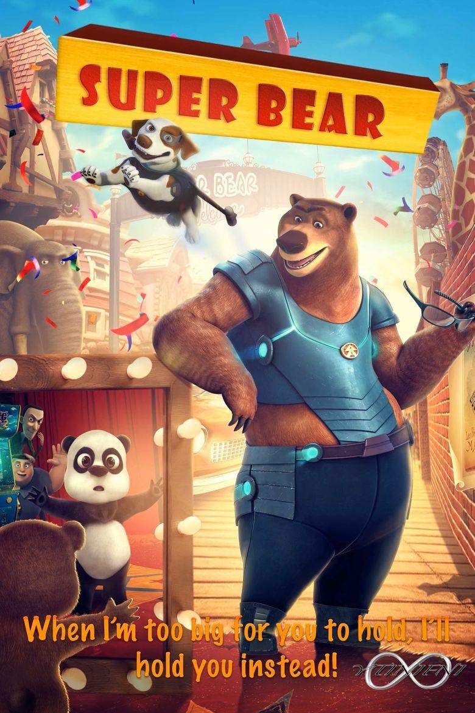 嘻哈英熊 Poster