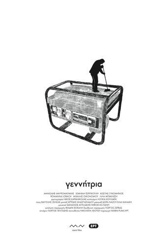 Generator Poster
