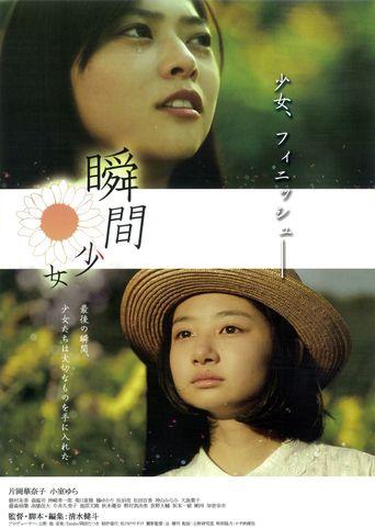 Moment Girl Poster