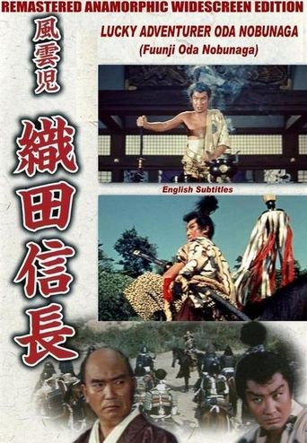 Lucky Adventurer Oda Nobunaga Poster
