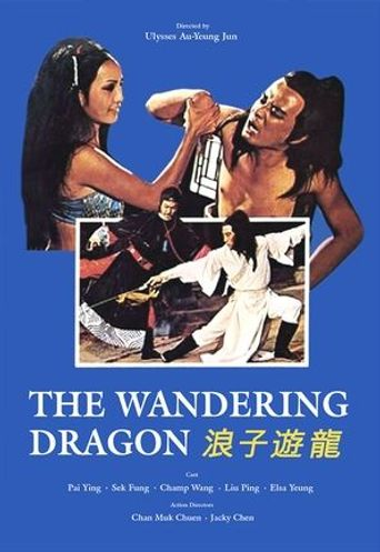 The Wandering Dragon Poster
