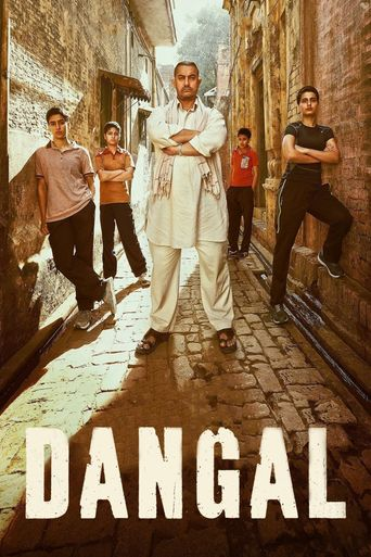 Watch Dangal