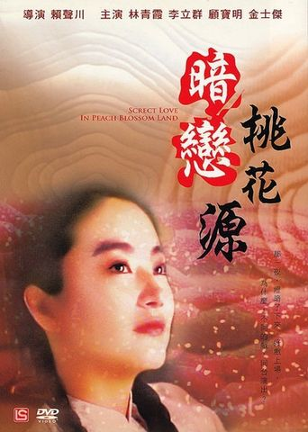 The Peach Blossom Land Poster