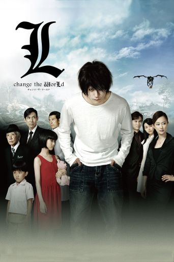 Death Note - L: Change the WorLd Poster