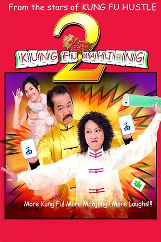 Kung Fu Mahjong 2 Poster