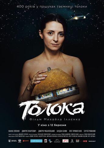 Toloka Poster