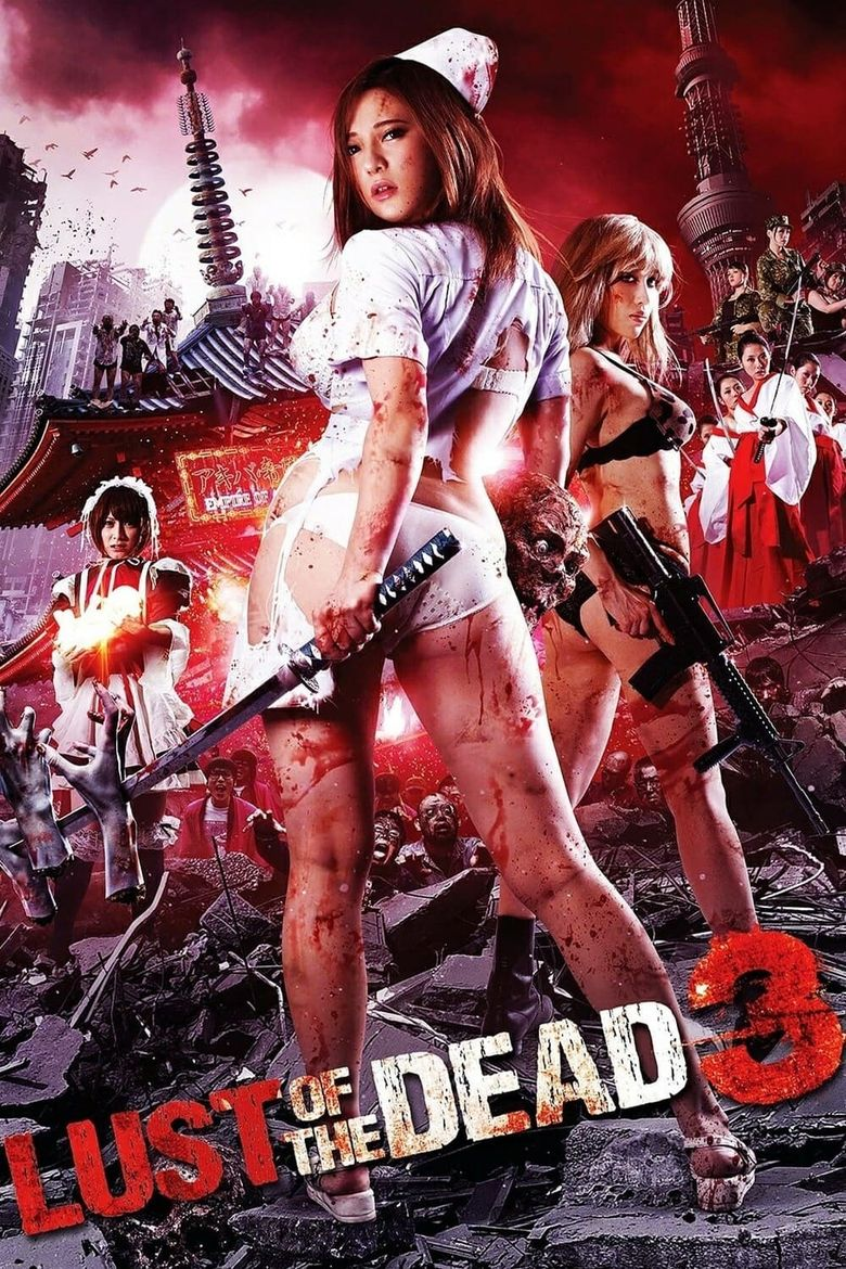 Rape Zombie: Lust of the Dead 3 Poster