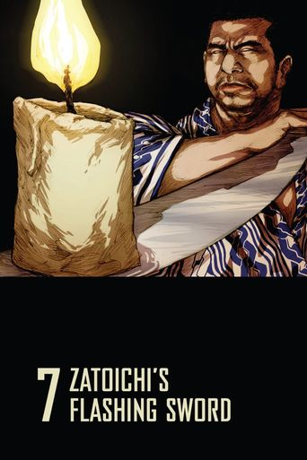 Zatoichi's Flashing Sword Poster