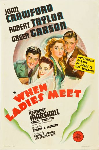 When Ladies Meet Poster