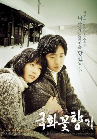 The Scent of Love Poster