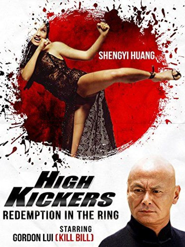 High Kickers Poster