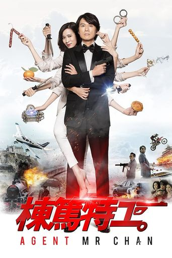 Agent Mr. Chan Poster