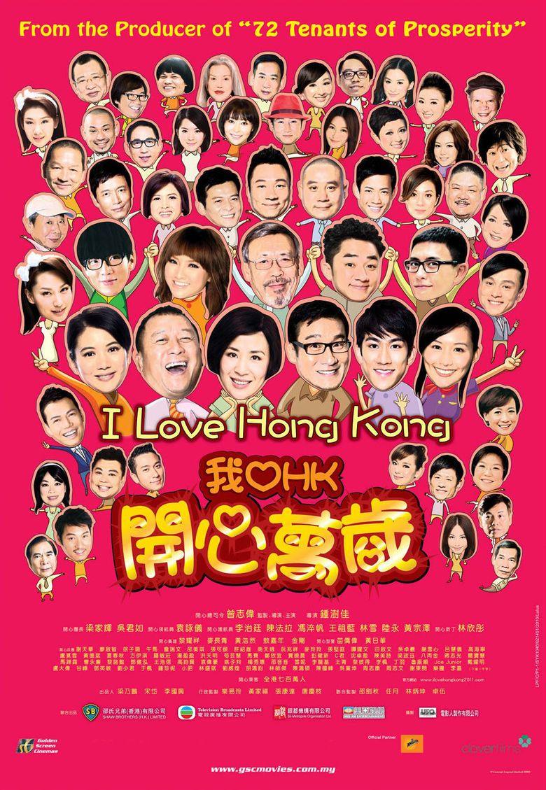I Love Hong Kong Poster