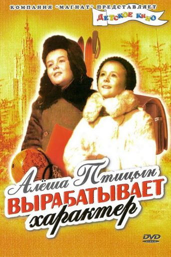 Alyosha Ptitsyn Develops Character Poster