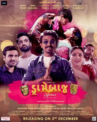 Dramebaaz Kalakaar Poster