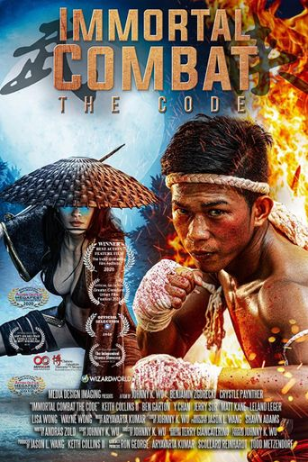 Immortal Combat the Code Poster
