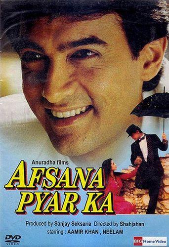 Afsana Pyar Ka Poster