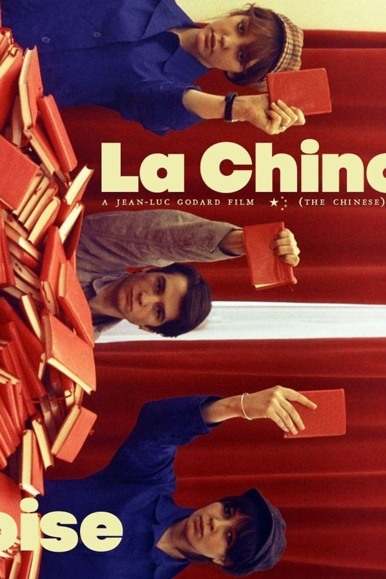 La Chinoise Poster