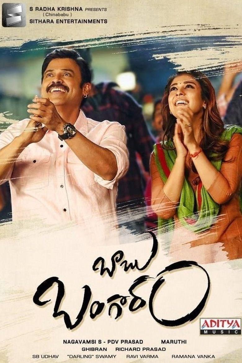 Babu Bangaram Poster