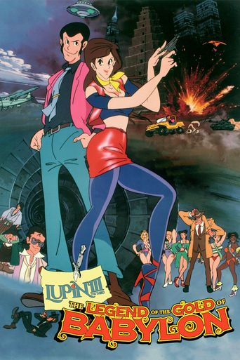 Lupin the Third: The Legend of the Gold of Babylon Poster