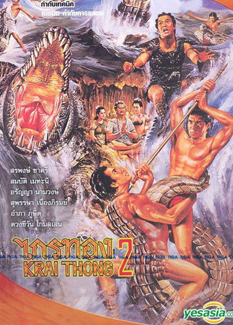 Krai Thong 2 Poster