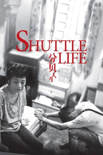 Shuttle Life Poster