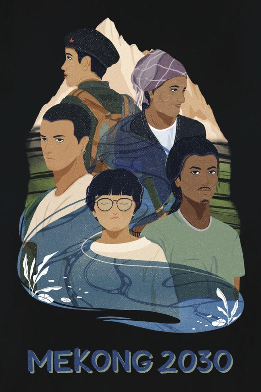 MEKONG 2030 Poster