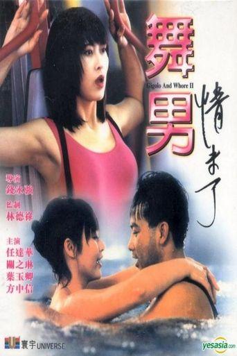 Gigolo and Whore II Poster