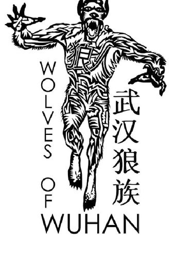 Wolves of Wuhan Poster