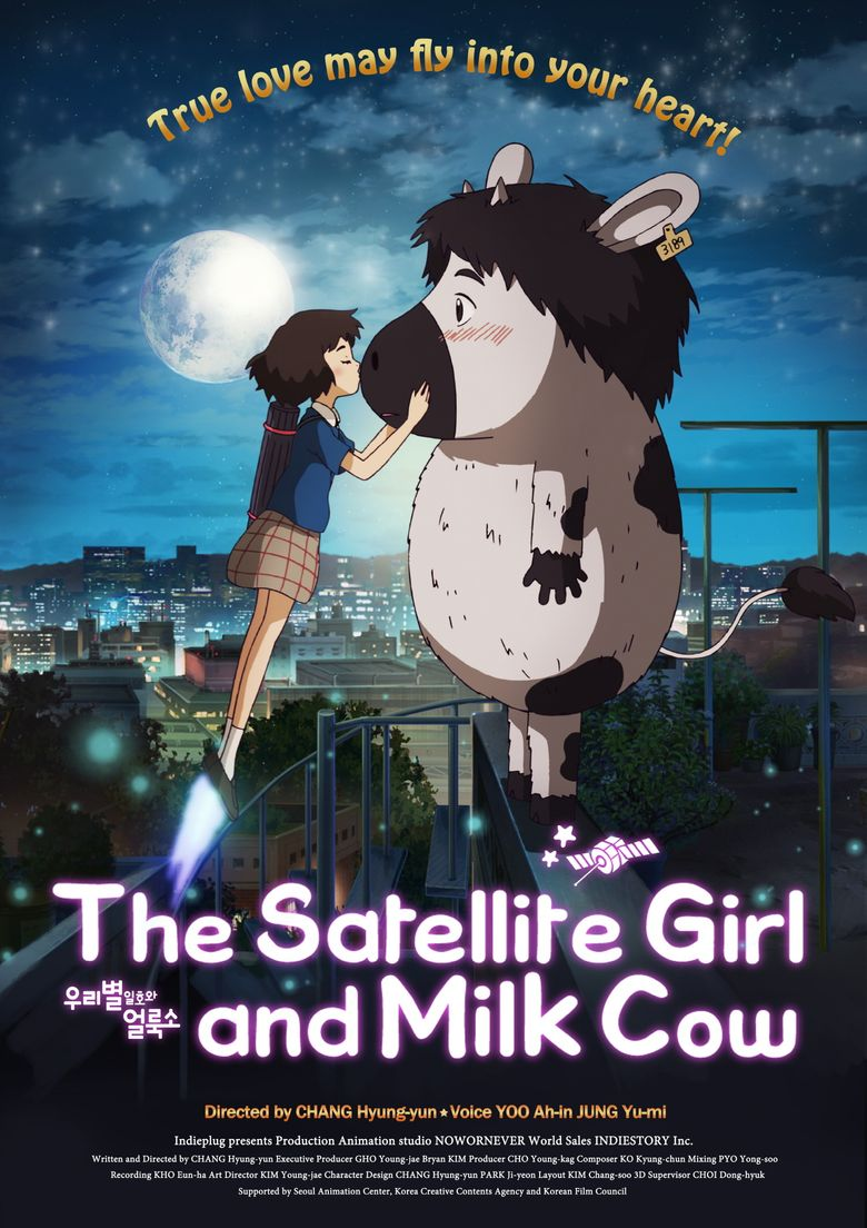 The Satellite Girl And Milk Cow Poster