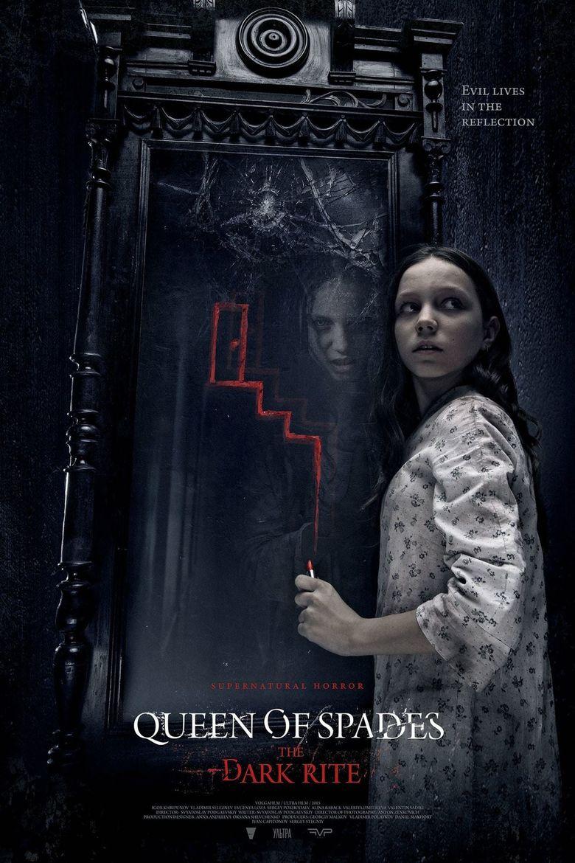 Queen of Spades: The Dark Rite Poster