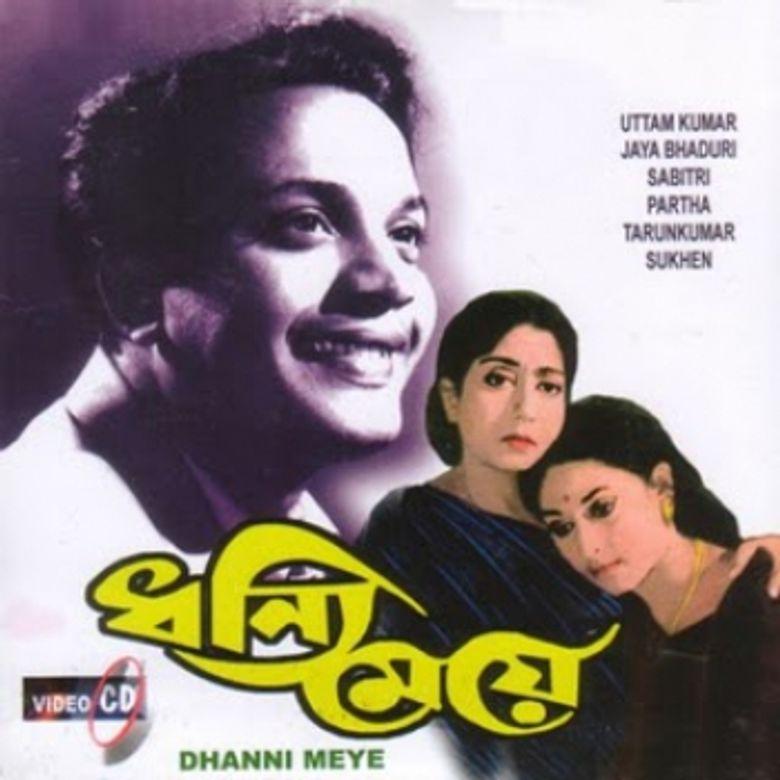 Dhanni Meye Poster