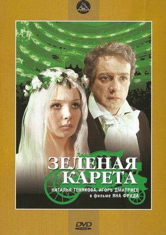 Zelyonaya Kareta Poster