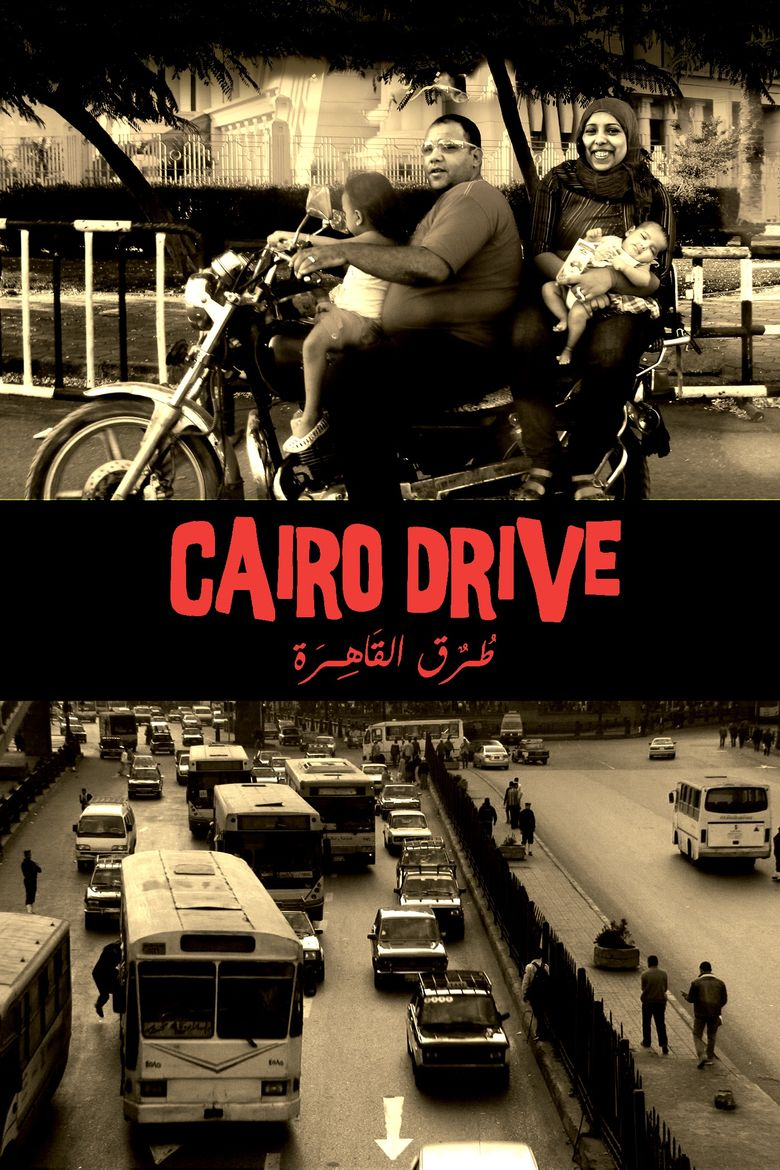 Cairo Drive Poster