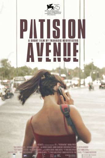 Patision Avenue Poster