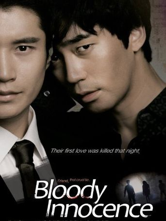 Bloody Innocent Poster