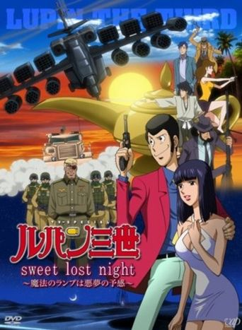 Lupin the Third: Sweet Lost Night Poster