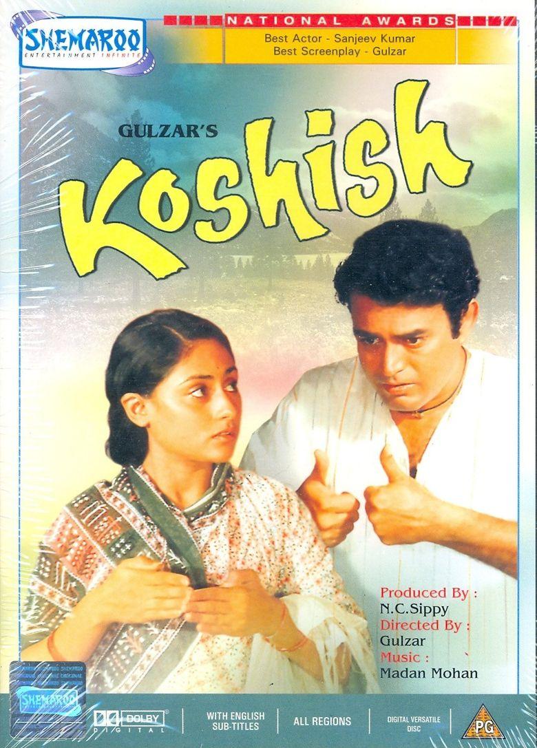 Koshish Poster