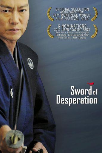 Sword of Desperation Poster