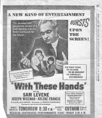 With These Hands Poster