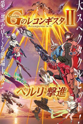 Gundam Reconguista in G II: Bellri's Fierce Charge Poster