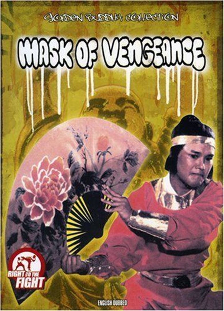 The Mask of Vengeance Poster