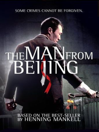 The Chinese Man Poster