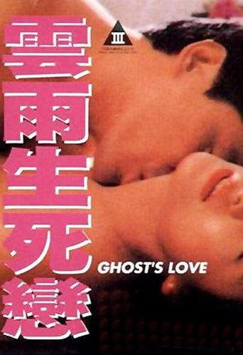Ghost's Love Poster