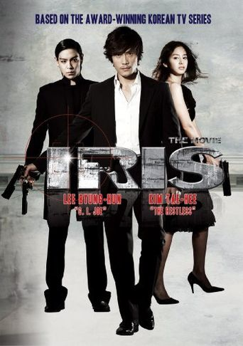 Iris: The Movie Poster